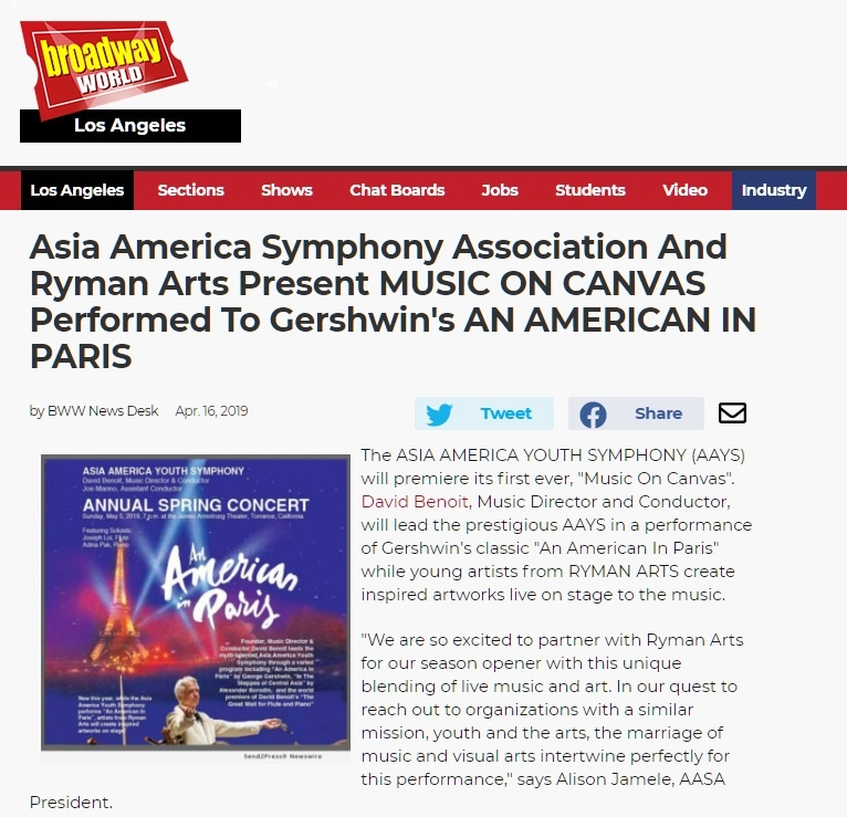 Broadway World: Asia America Symphony Association and Ryman Arts Present MUSIC ON CANVAS Performed To Gershwin's AN AMERICAN IN PARIS