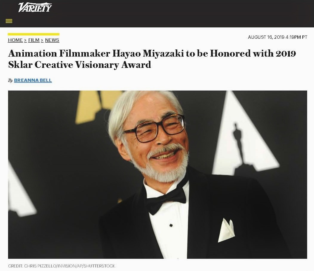 Variety: Hayao Miyazaki to be Honored with 2019 Sklar Creative Visionary Award